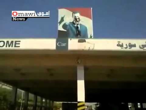 Portrait de Bachar se faisant défigurer à Bab al Hawa